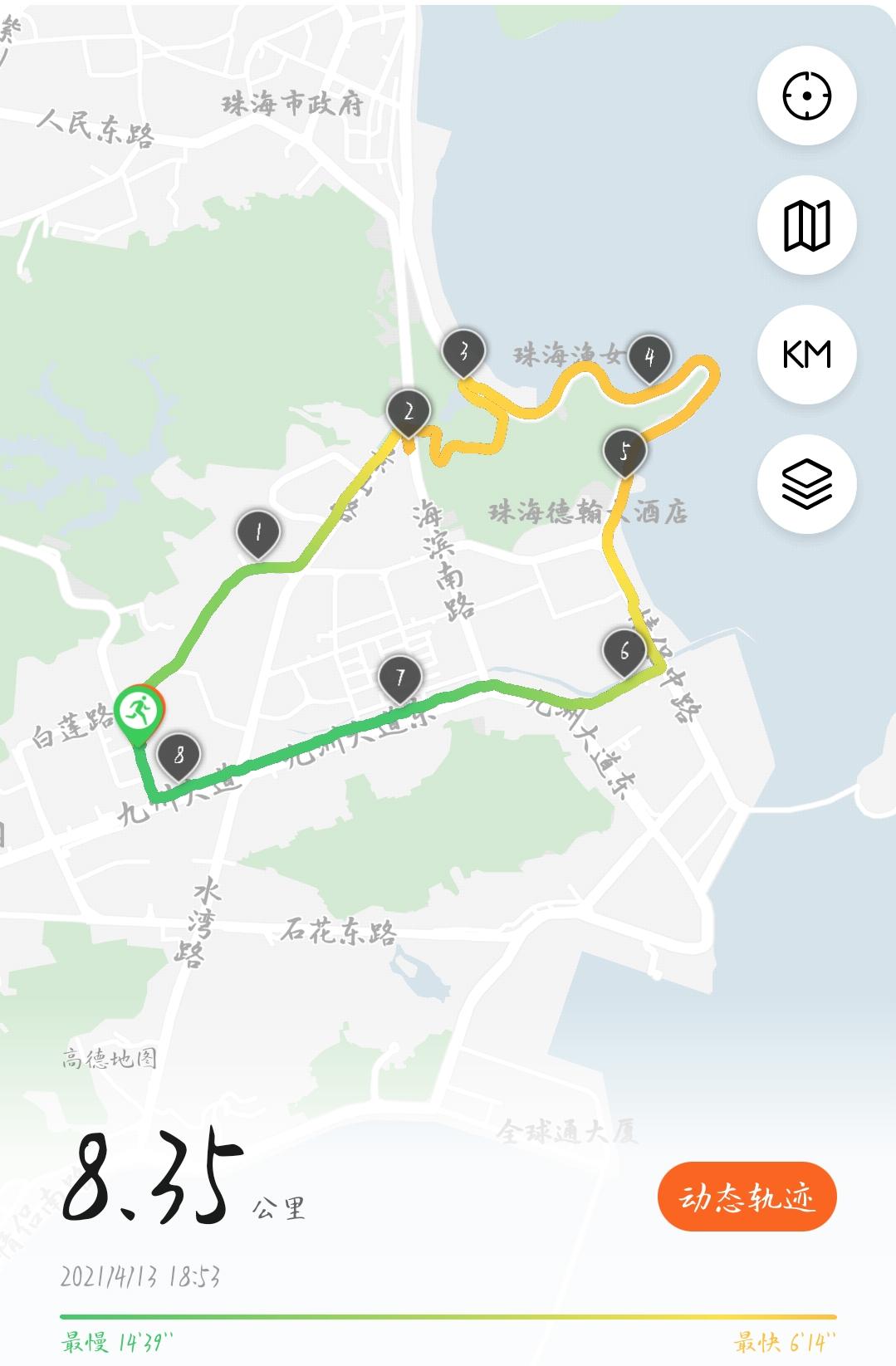 Screenshot_20210413_211423_com.huawei.health.png