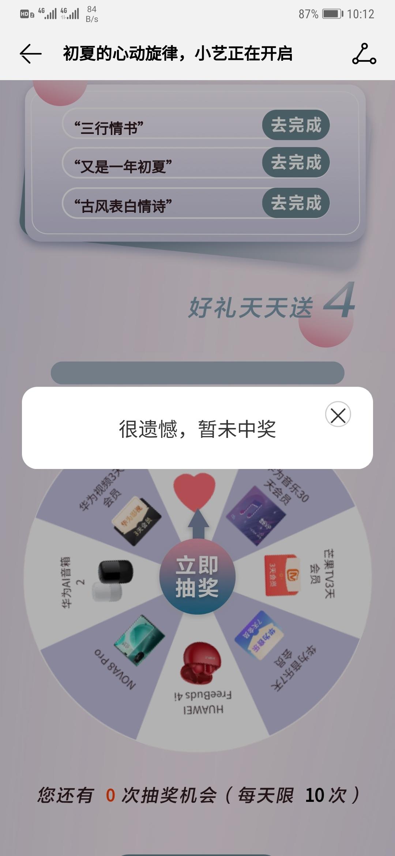 Screenshot_20210514_101258_com.android.mediacenter.jpg