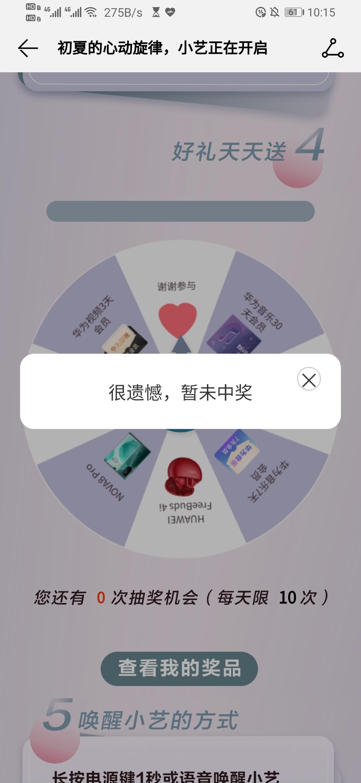 Screenshot_20210514_101535_com.android.mediacenter.jpg