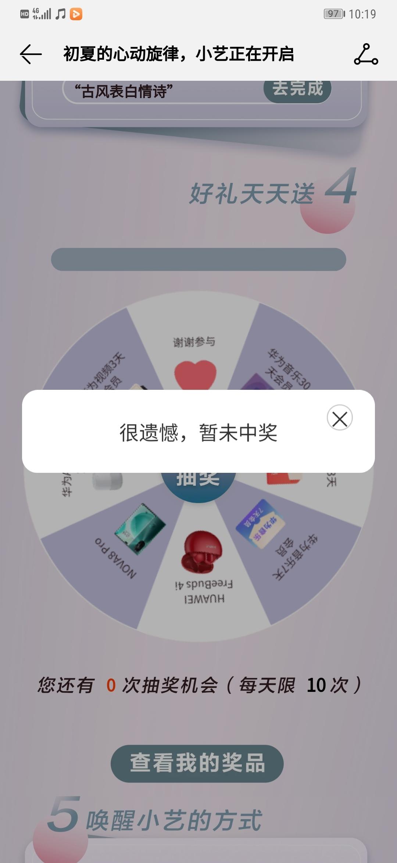Screenshot_20210514_101924_com.android.mediacenter.jpg