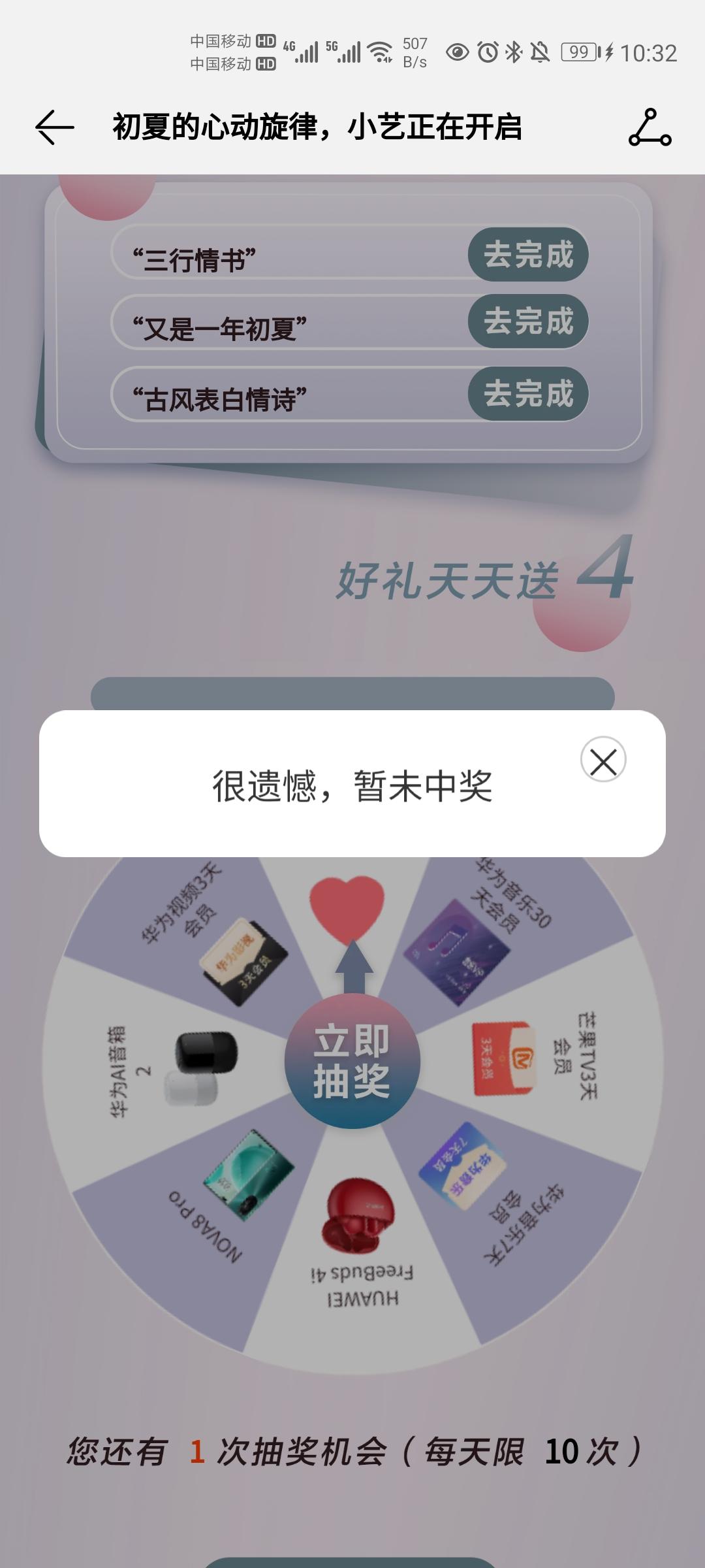 Screenshot_20210514_103237_com.android.mediacenter.jpg