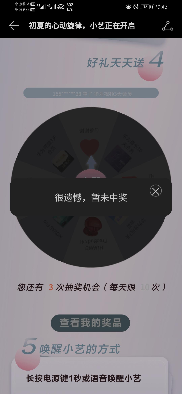Screenshot_20210514_104356_com.android.mediacenter.jpg