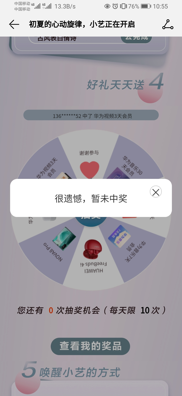 Screenshot_20210514_105555_com.android.mediacenter.jpg
