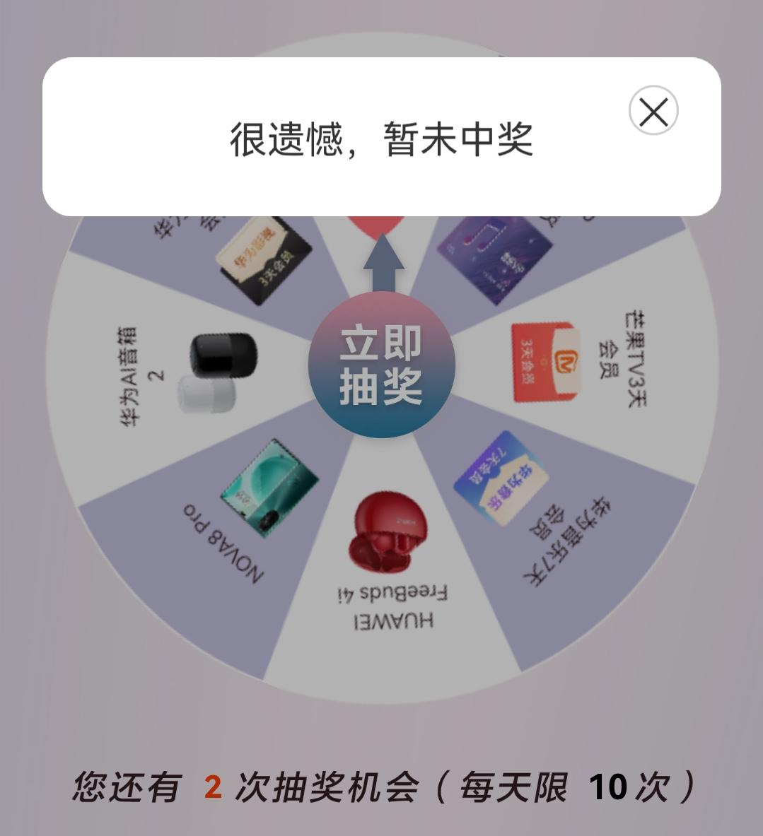 Screenshot_20210514_105758_com.huawei.music.png