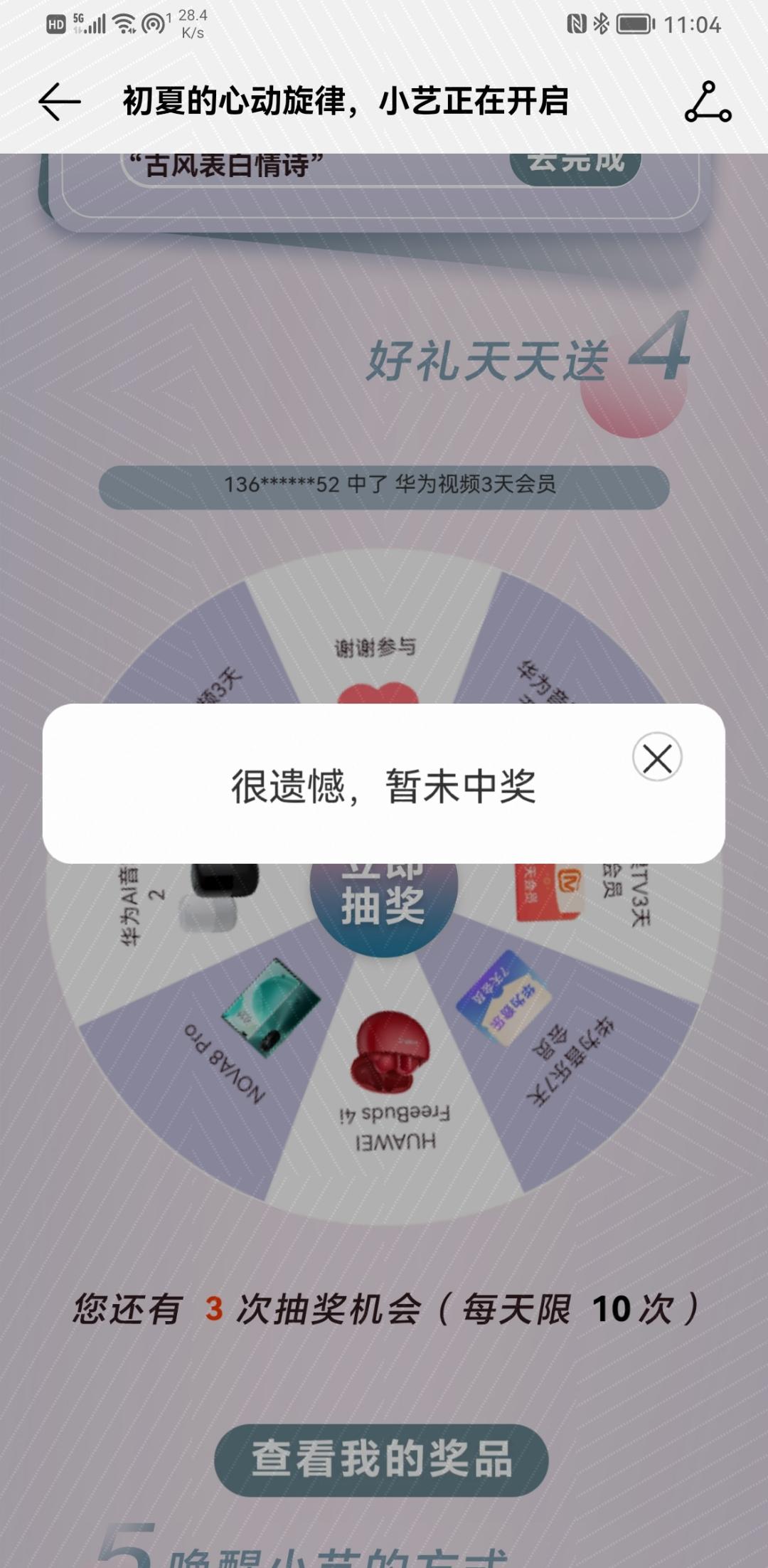 Screenshot_20210514_110414_com.android.mediacenter.jpg