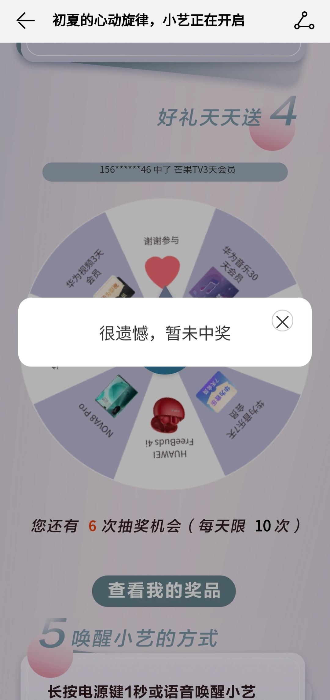 Screenshot_20210514_110445.jpg