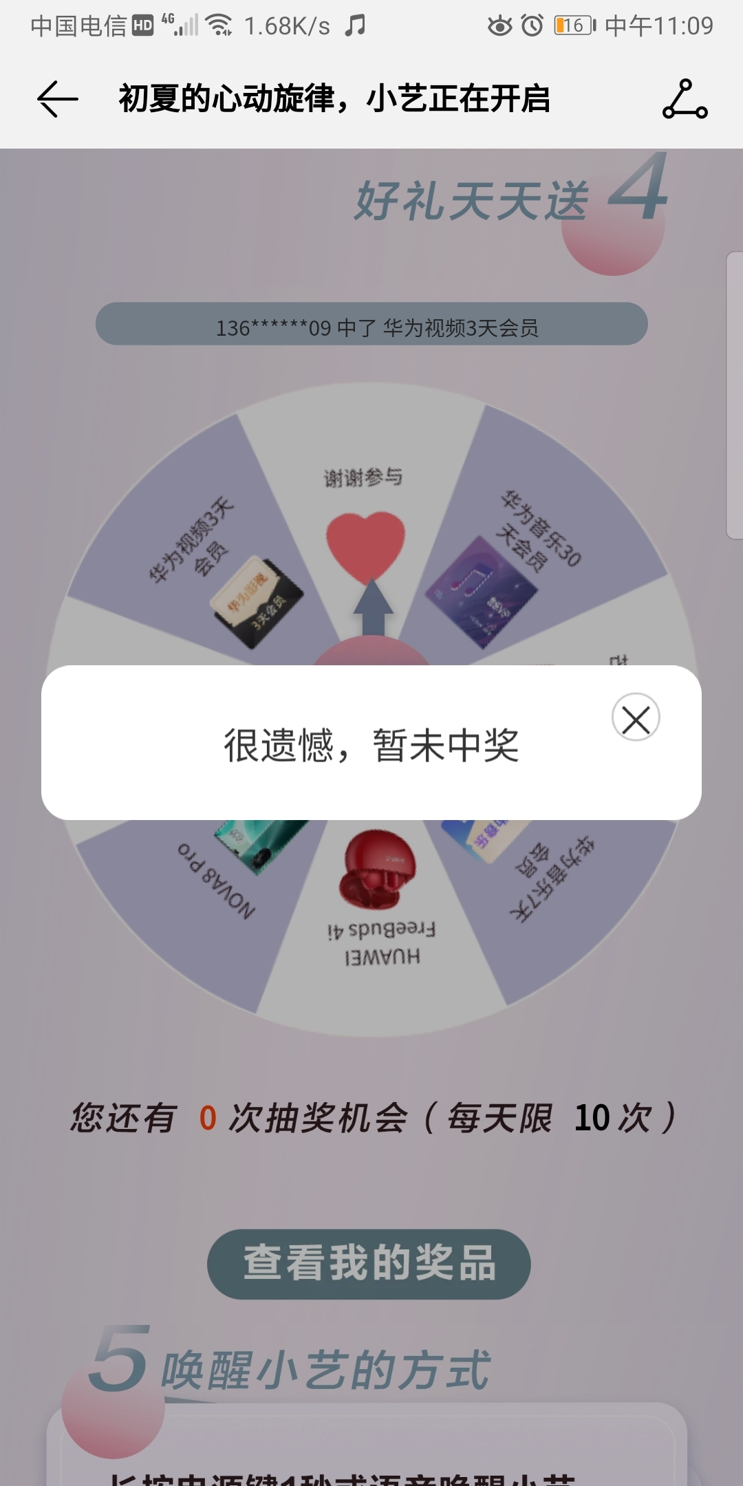 Screenshot_20210514_110957_com.android.mediacenter.jpg