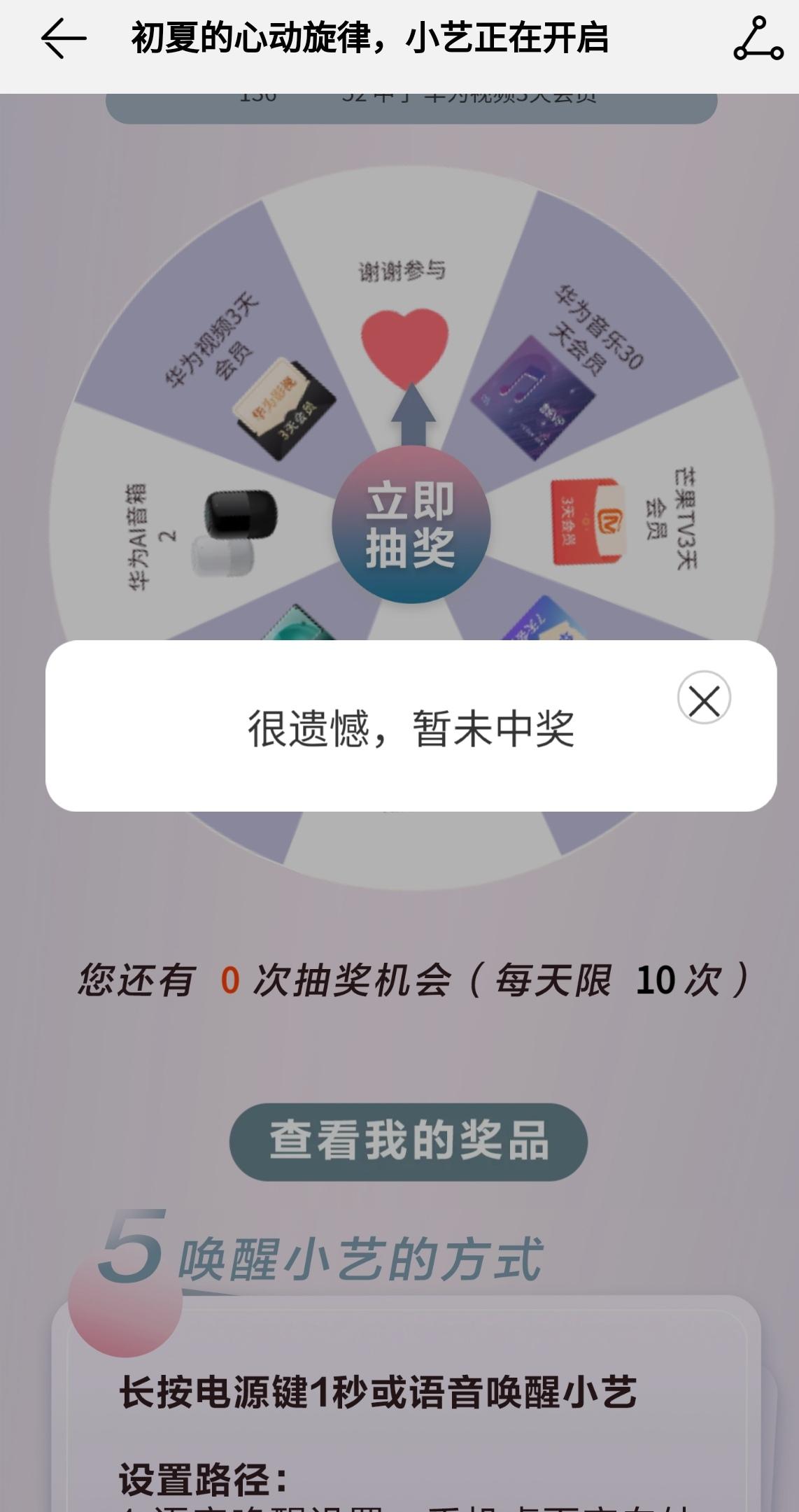 Screenshot_20210514_110859_com.android.mediacenter_edit_8087501719078.jpg