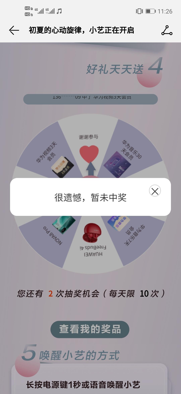 Screenshot_20210514_112611_com.android.mediacenter.jpg