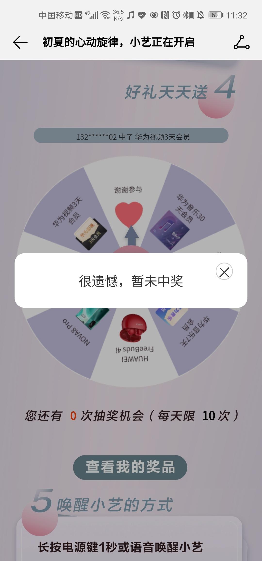 Screenshot_20210514_113200_com.android.mediacenter.jpg