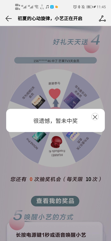 Screenshot_20210514_114540_com.android.mediacenter.jpg
