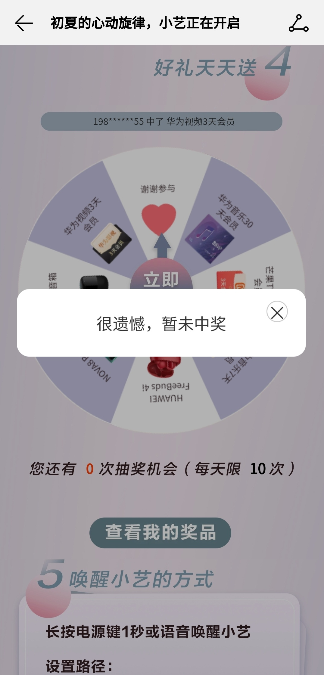 Screenshot_20210514_114339_com.huawei.music_edit_15384733786713.jpg