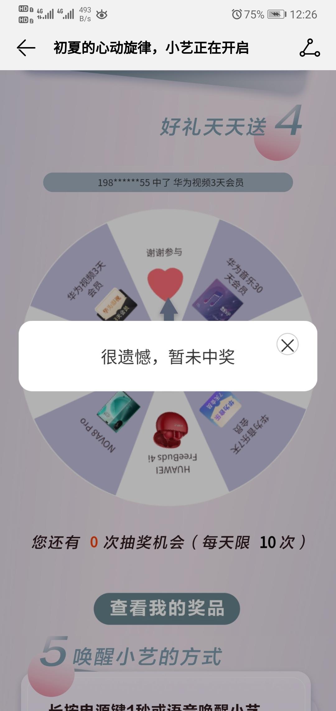 Screenshot_20210514_122640_com.android.mediacenter.jpg