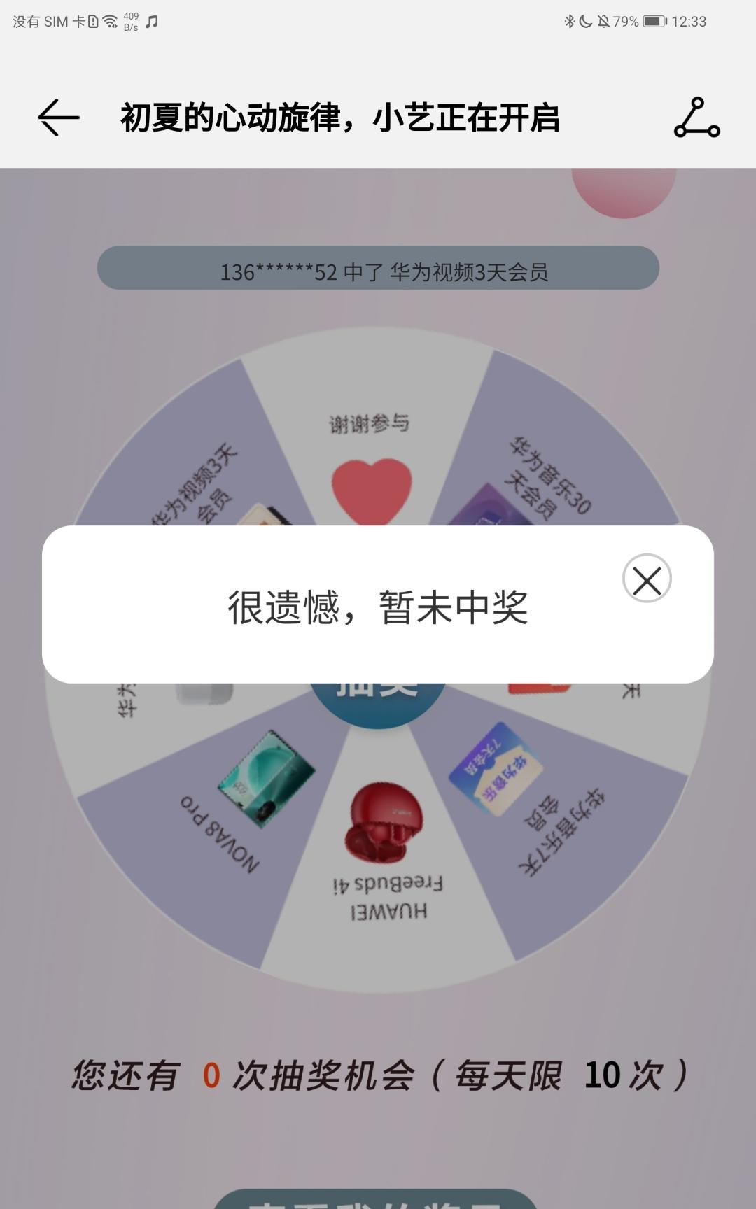 Screenshot_20210514_123300_com.android.mediacenter.jpg