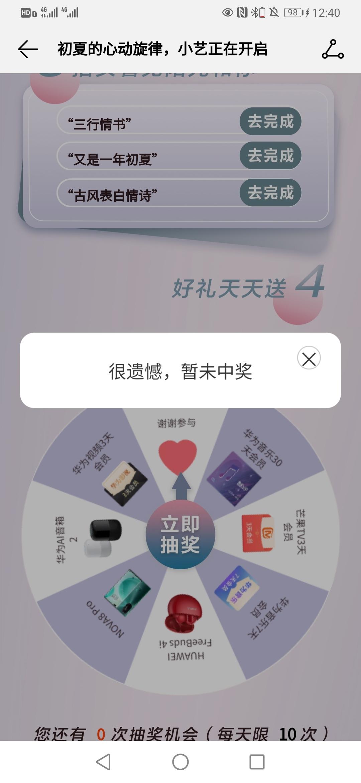 Screenshot_20210514_124043_com.android.mediacenter.jpg