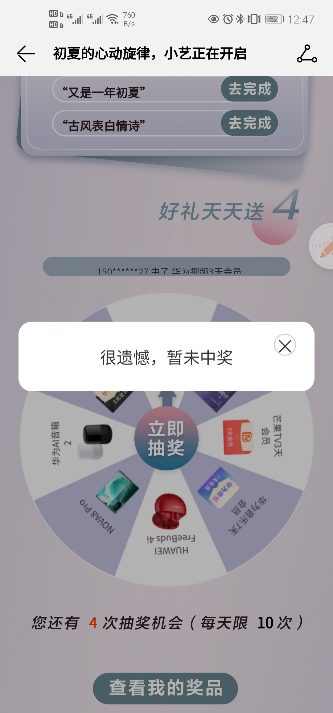 Screenshot_20210514_124753_com.android.mediacenter.jpg