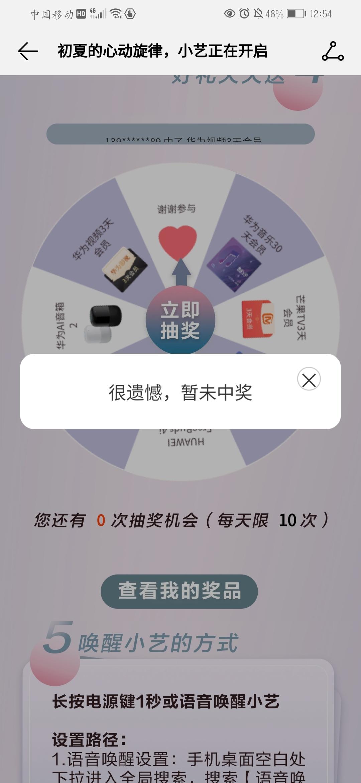 Screenshot_20210514_125419_com.android.mediacenter.jpg