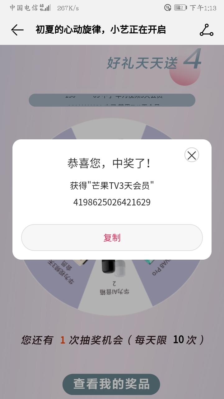 Screenshot_20210514_131319_com.android.mediacenter.jpg