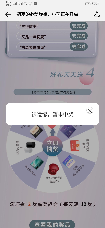 Screenshot_20210514_133546_com.android.mediacenter.jpg