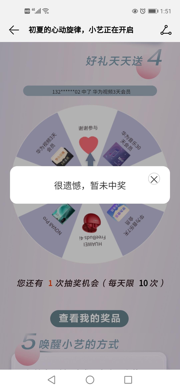 Screenshot_20210514_135123_com.android.mediacenter.jpg