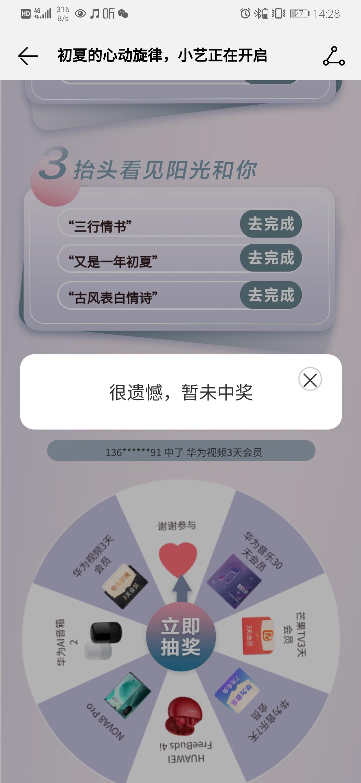 Screenshot_20210514_142823_com.android.mediacenter.jpg