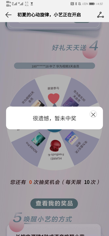 Screenshot_20210514_143022_com.android.mediacenter.jpg