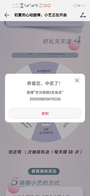 Screenshot_20210514_145100_com.android.mediacenter.jpg
