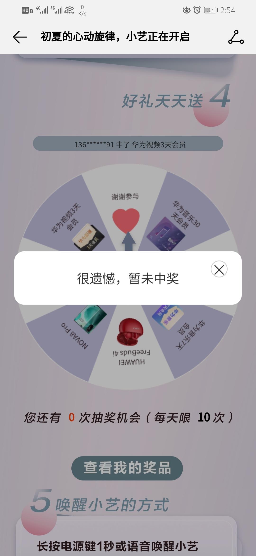 Screenshot_20210514_145408_com.android.mediacenter.jpg