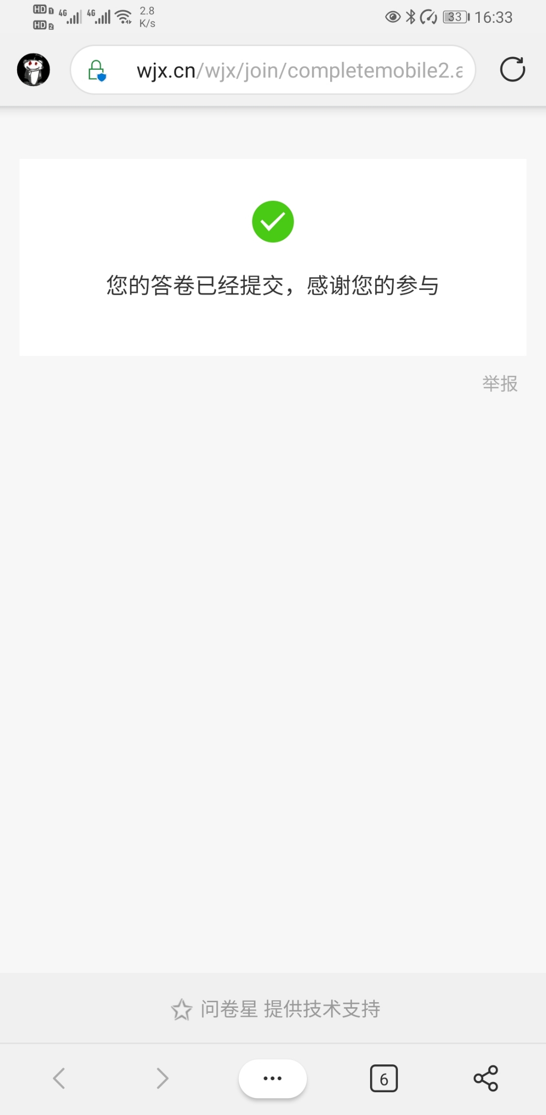 Screenshot_20210514_163305_com.microsoft.emmx.jpg
