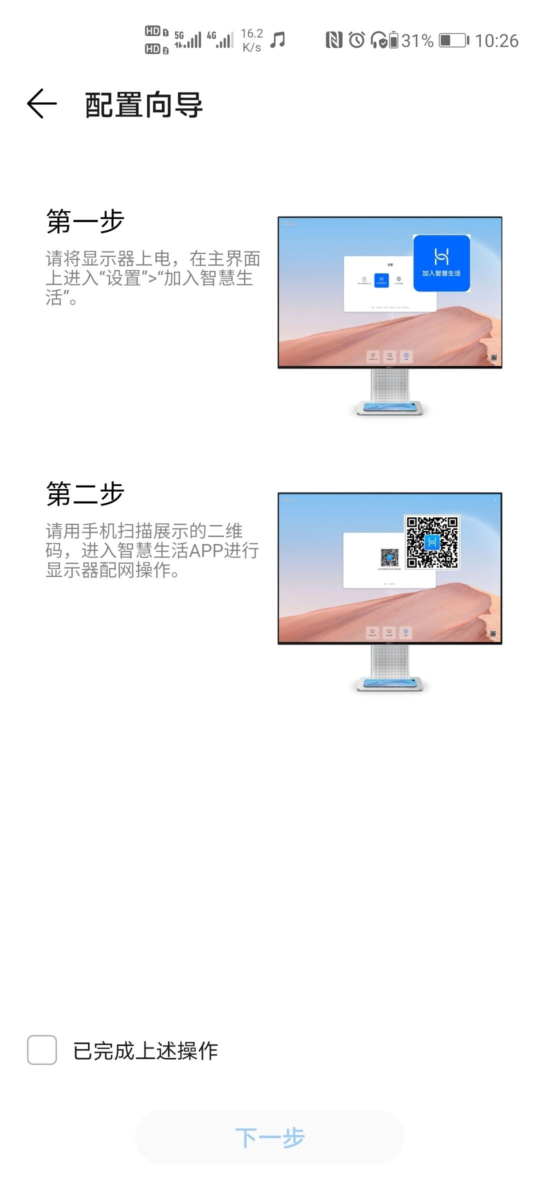 Screenshot_20210514_111842_com.android.gallery3d.jpg
