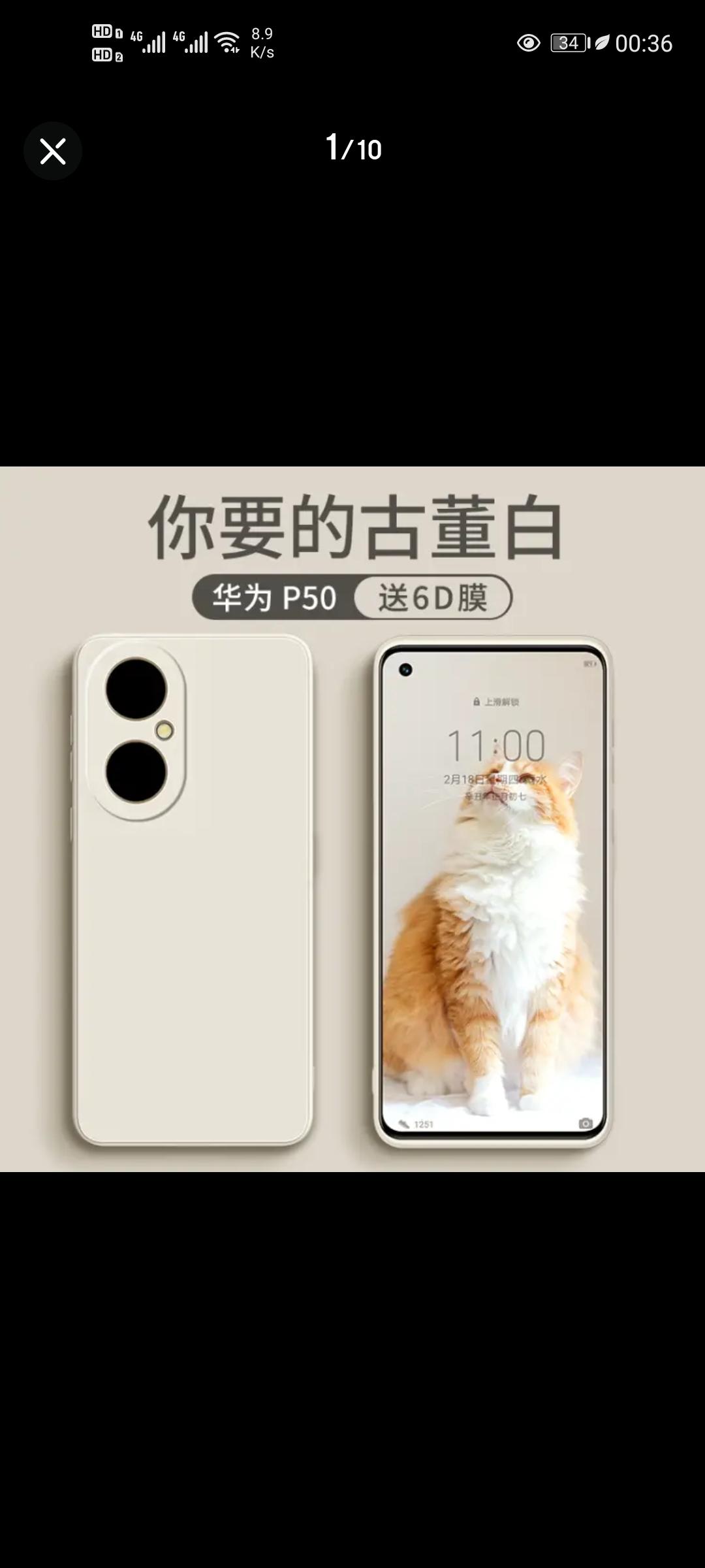 Screenshot_20210515_003628_com.jingdong.app.mall.jpg