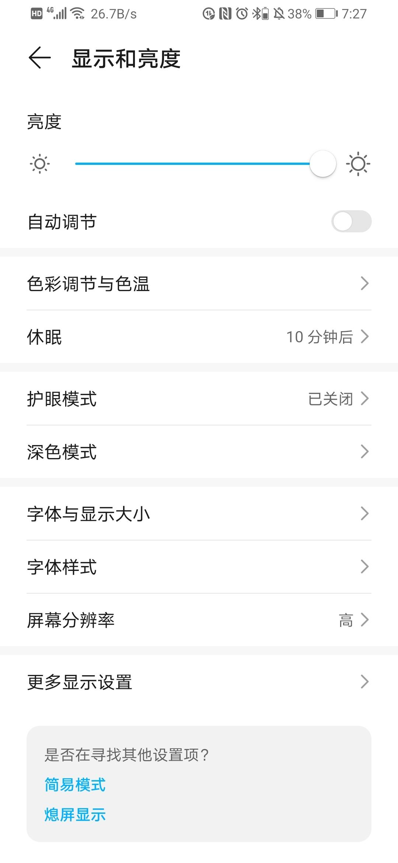 Screenshot_20210515_192710_com.android.settings.jpg