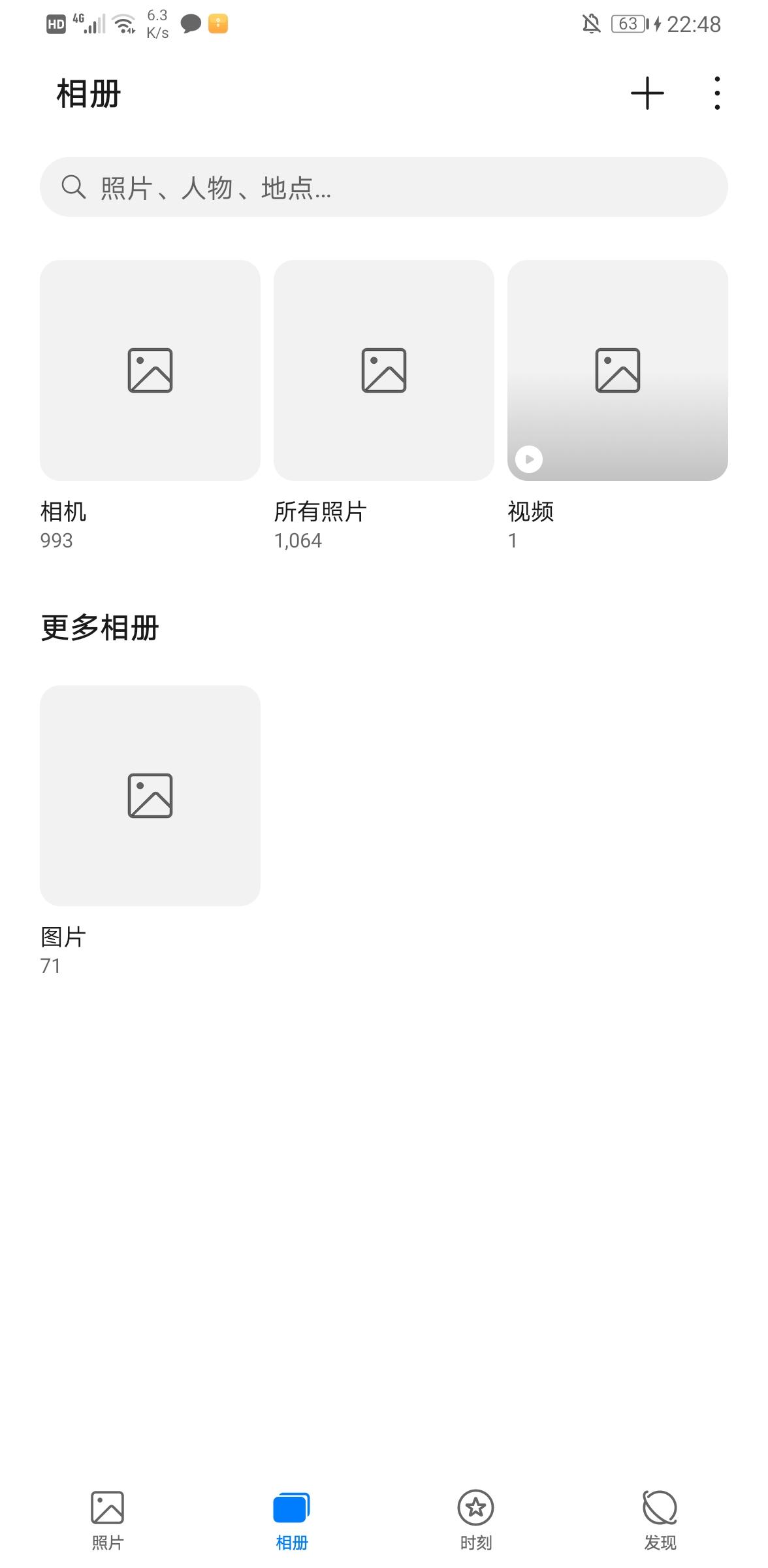 Screenshot_20210515_224802_com.android.gallery3d.jpg