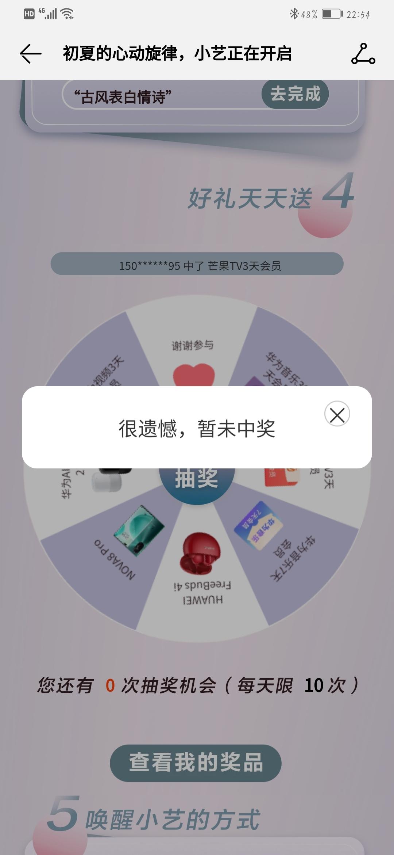 Screenshot_20210515_225418_com.android.mediacenter.jpg