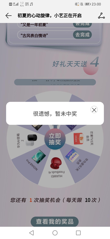 Screenshot_20210515_230031_com.android.mediacenter.jpg