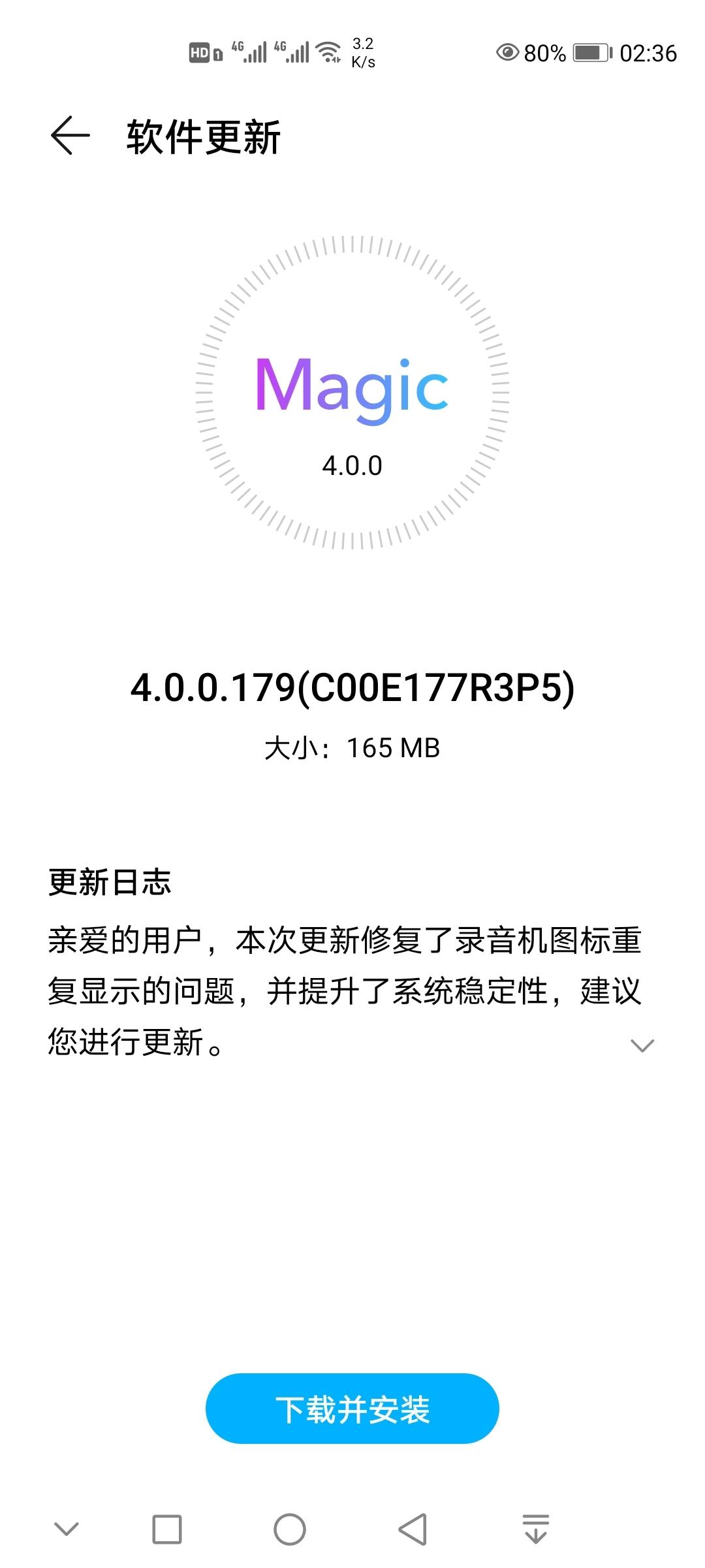 Screenshot_20210516_023640_com.huawei.android.hwouc.jpg