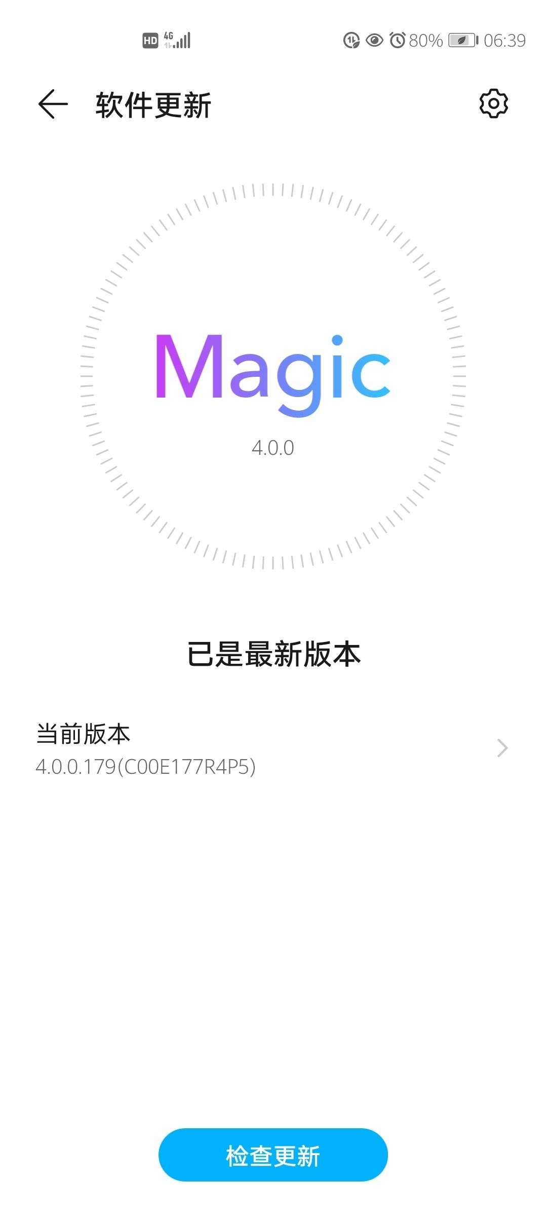 Screenshot_20210516_063956_com.huawei.android.hwouc.jpg