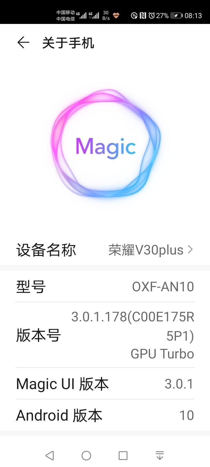 Screenshot_20210327_081348_com.android.settings.jpg