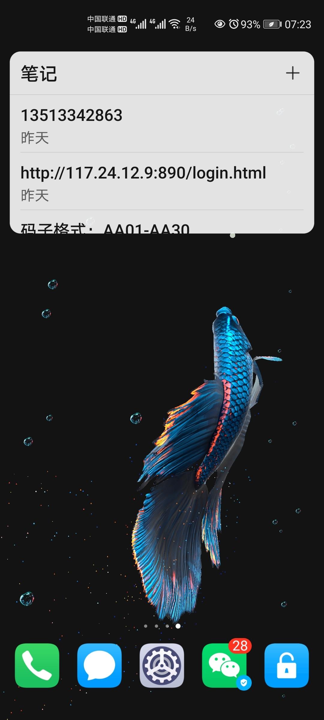 Screenshot_20210516_072303_com.huawei.android.launcher.jpg