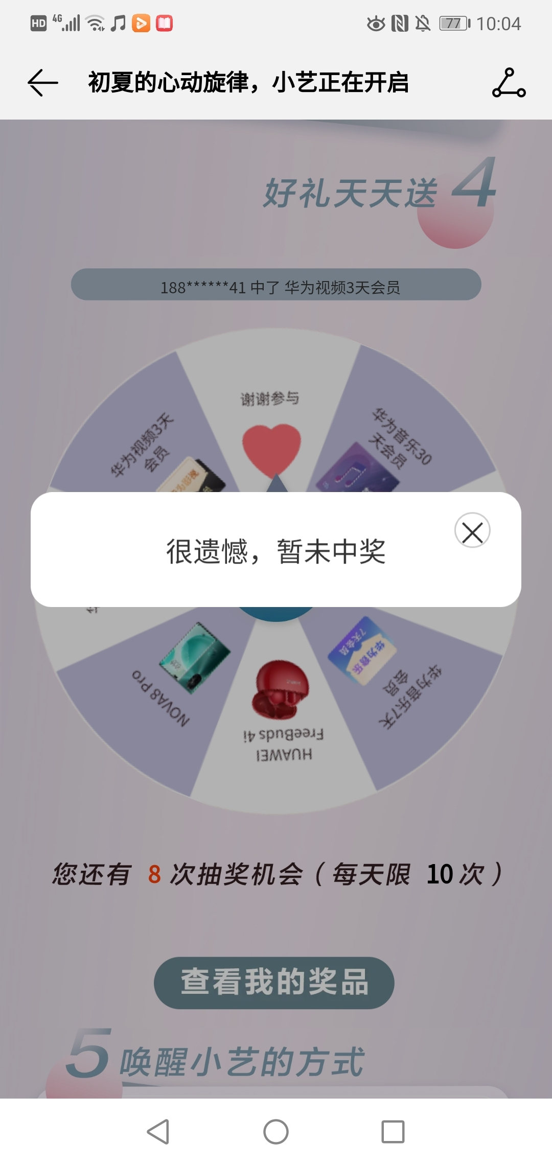 Screenshot_20210516_100401_com.android.mediacenter.jpg