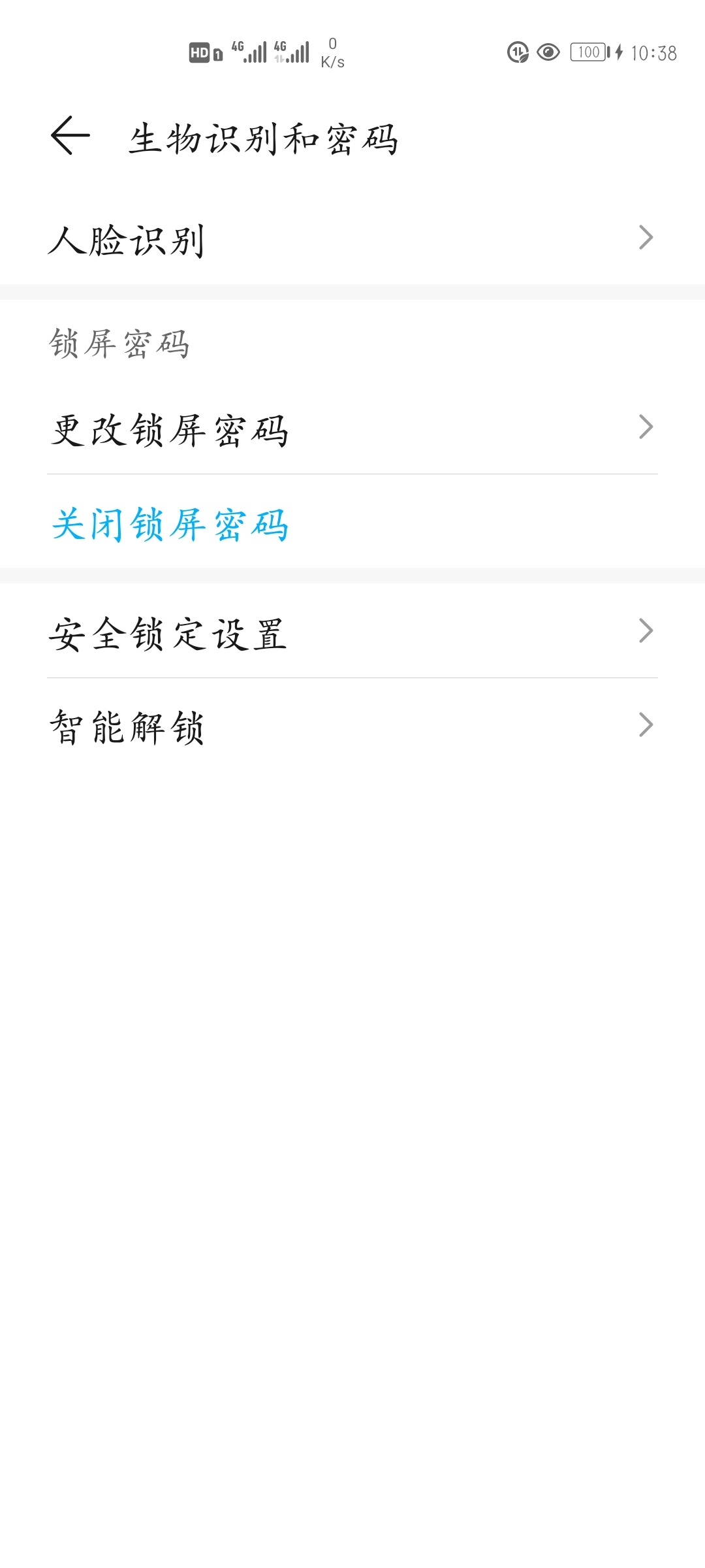 Screenshot_20210516_103812_com.android.settings.jpg