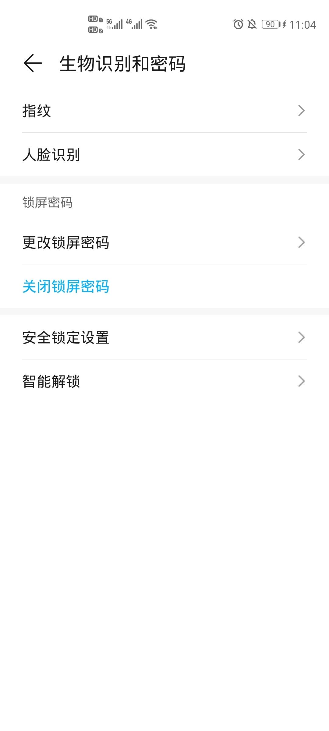 Screenshot_20210516_110445_com.android.settings.jpg