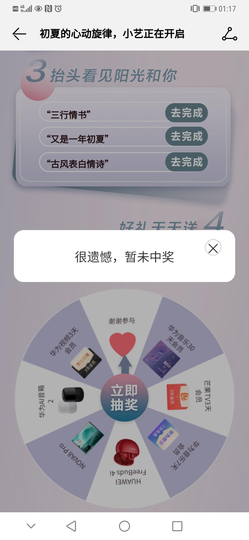 Screenshot_20210515_011745_com.android.mediacenter.jpg