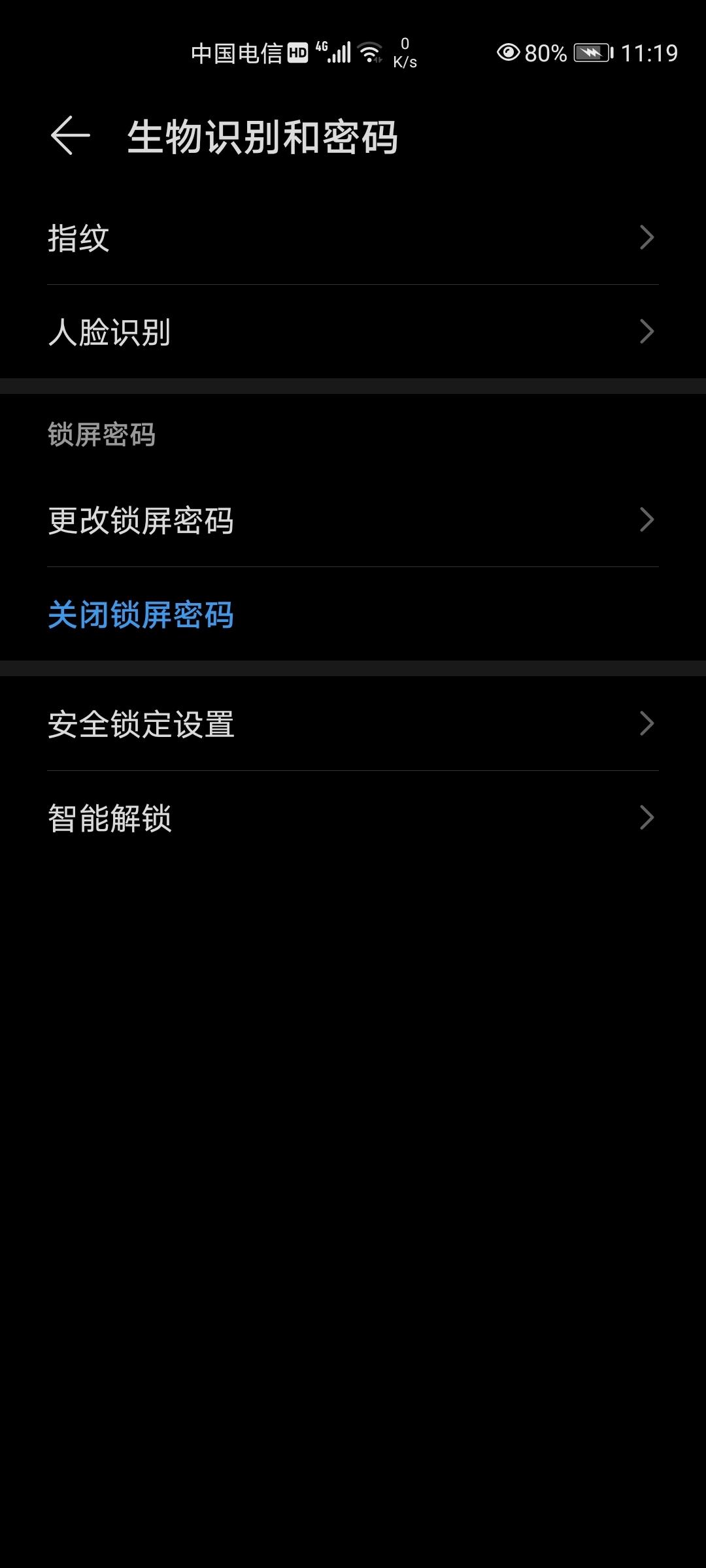 Screenshot_20210516_111949_com.android.settings.jpg