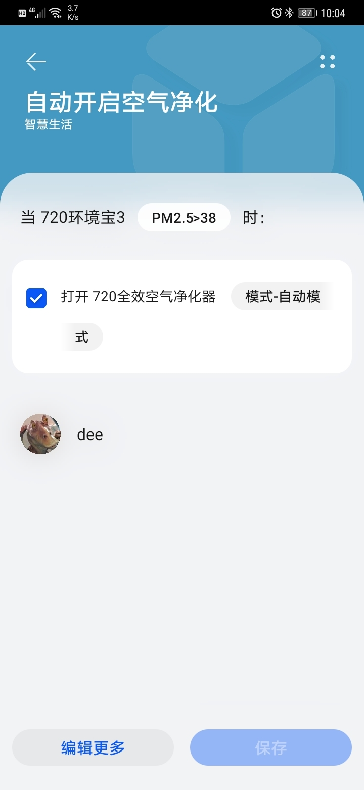 Screenshot_20210520_100416_com.huawei.smarthome.jpg