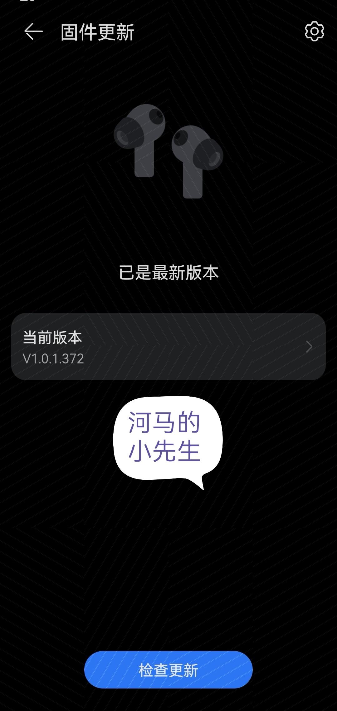 Screenshot_20210520_170913_edit_45158451050921.jpg