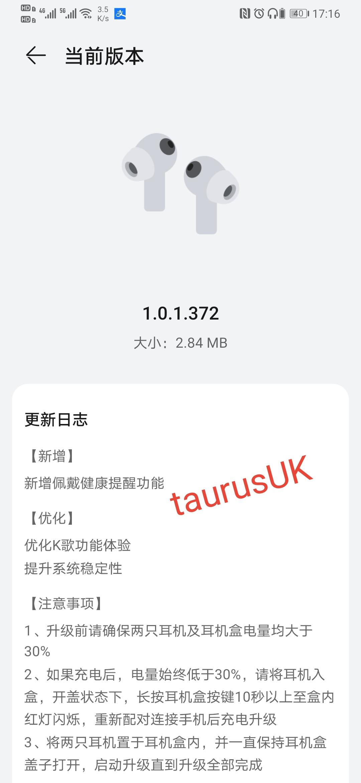 Screenshot_20210520_171627_com.huawei.smarthome_edit_81581879834426.jpg