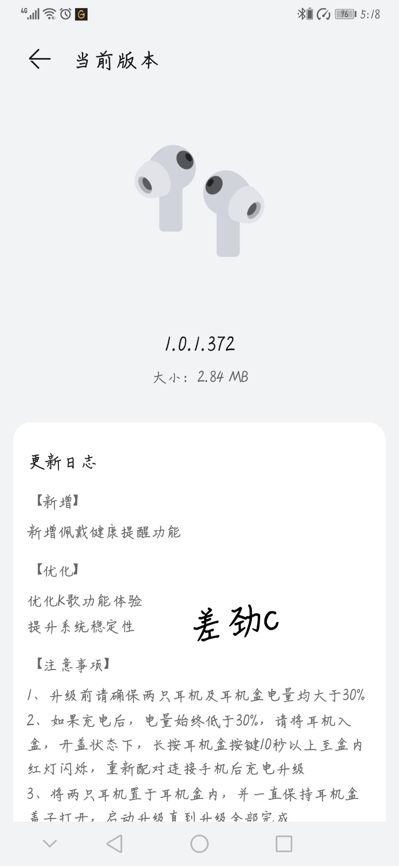Screenshot_20210520_172544.jpg