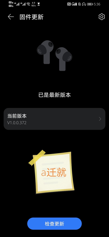 Screenshot_20210520_173743.jpg