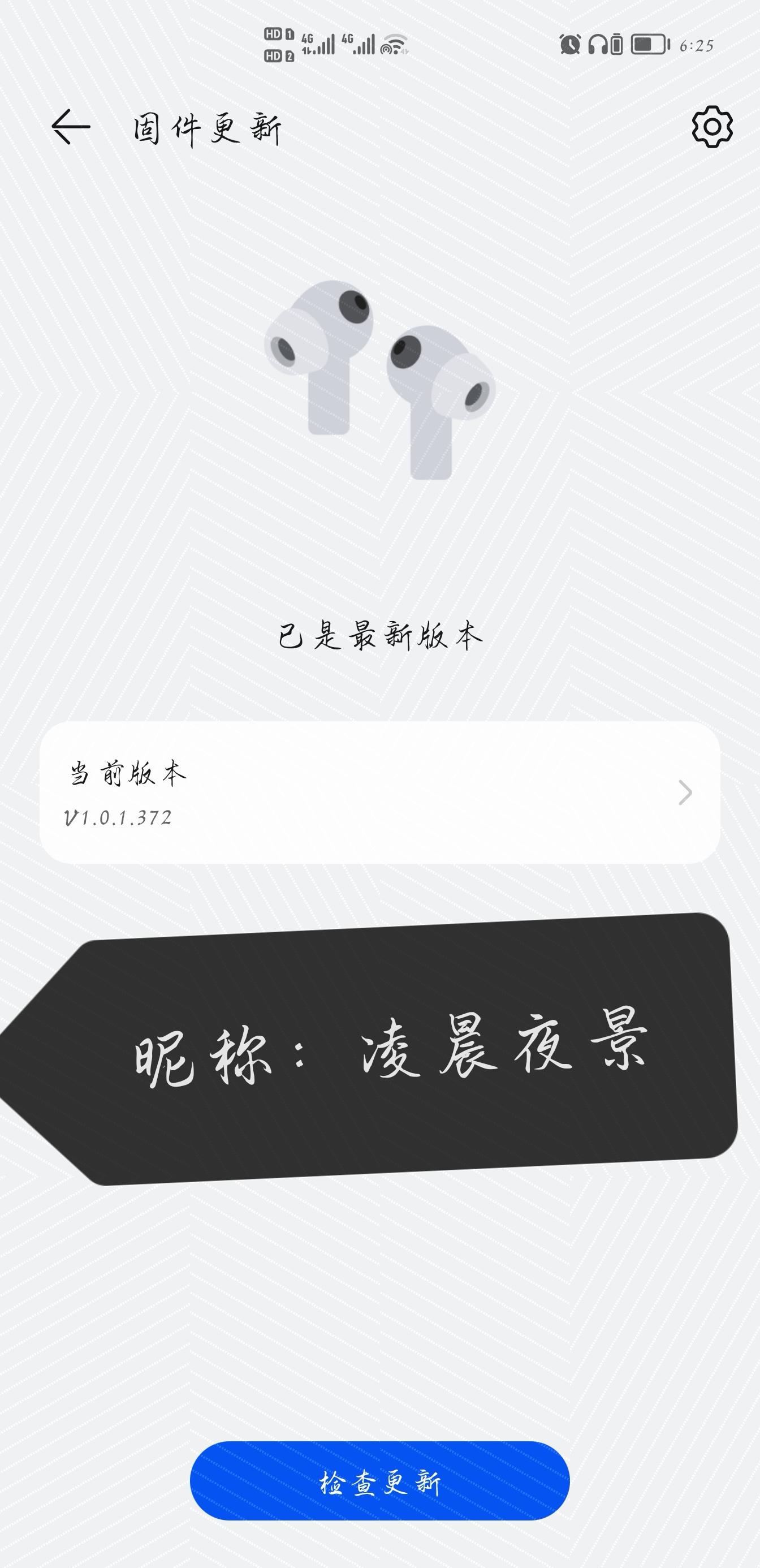Screenshot_20210520_182509_com.huawei.smarthome_edit_29672063116305.jpg